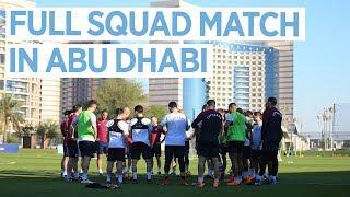 Man City in Abu Dhabi | Full Squad Match | Training Day 2