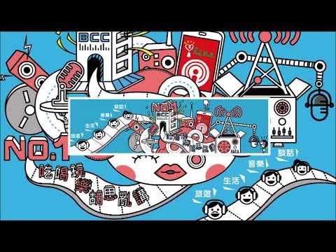 2020.09.18 范瑞杰的異想世界 專訪 唐平榮