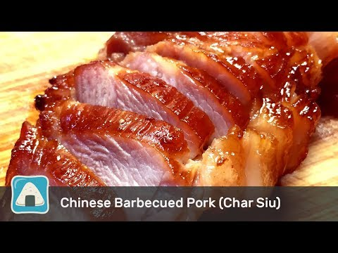 Chinese Barbecue Pork (Chashu) - Quick and Easy Recipe