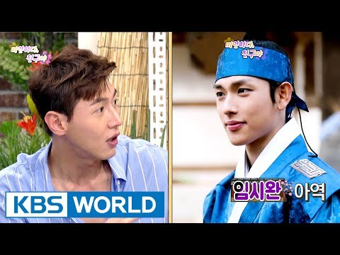 Jaehee was flooded with mean comments during 'Moon Embracing the Sun'? [Happy Together/2017.07.06]