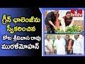 Murali Mohan & Kota Srinivas Rao Accepts Green Challenge
