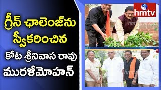 Murali Mohan & Kota Srinivas Rao Accepts Green Challen..