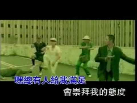 林志炫-《大人物》MV