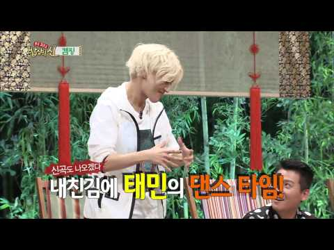 [HIT] 밥상의 신-샤이니 태민이 좋아하는 캠핑 음악은?.20140828