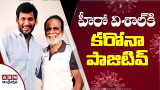 Hero Vishal, his father tests positive for Coronavirus, re..
