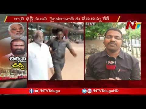 TSRTC strike: RTC JAC leaders to meet TRS MP Keshava Rao