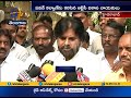 TSRTC Protest Issue:  Pawan Kalyan Comments On CM KCR