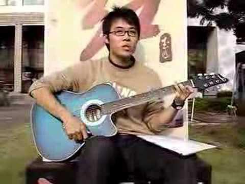 2007-12-01小凱屏東酒廠拿吉他把妹