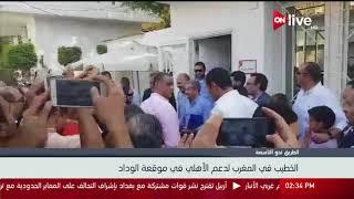 محمود الخطيب في المغرب لدعم الأهلي في موقعة الوداد     -