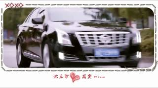 Thẩm Đông Quân x Cao Văn - Đây Có Phải Là Yêu Không