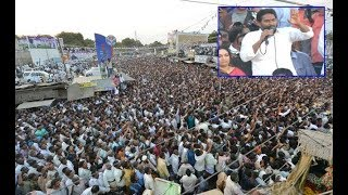 YS Jagan slams & satires on Chandrababu's comments on ..