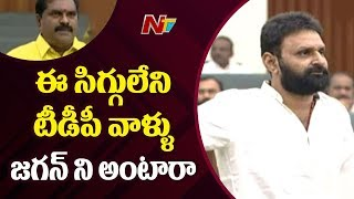 Kodali Nani Slams TDP Over Fight With Marshals And Comment..