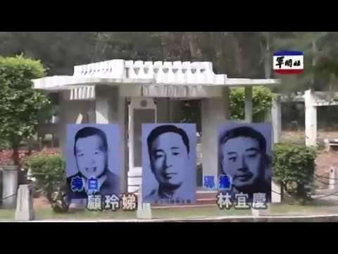 中華民國47年中共發動侵略戰役「八二三」炮戰