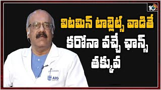Dr Nageshwar Reddy about protein food to fight against Cor..