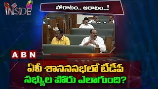 Focus on TDP and YSRCP Hot Discussion in AP- Inside..