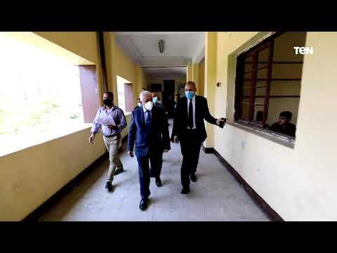 جولة وزير التربية والتعليم  و مدير تعليم القاهرة بمدرسة الخديوية الثانوية في أول أيام امتحانات الثانوية العامة الدور الأول