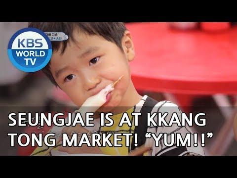 Seungjae visits Kkangtong Market! [The Return of Superman/2018.08.19]