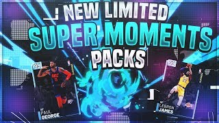 NEW SUPER MOMENTS PACKS! ALL MOMENTS IN THE GAME FOR 24 HOURS ONLY!