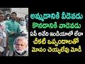 చీకటి ఒప్పందాలతో మోసం చెయ్యలేవు మోడీ   Tdp Mp Rammohan Naidu Aggressive Words on Narendra Modi   T T