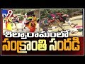 Sankranthi celebrations in Shilparamam: Hyderabad