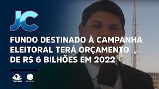 Votação da LDO: Fundo destinado à campanha eleitoral terá orçamento de R$ 6 Bilhões em 2022