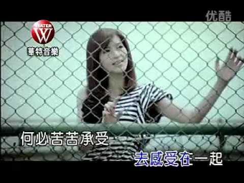 原版 KTV梁一贞-爱没那么简单