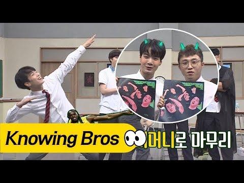 딱지 치기로 형님들 제압한 종현(Jong Hyun)! [밤도깨비] 홍보 성공☆ 아는 형님(Knowing bros) 92회