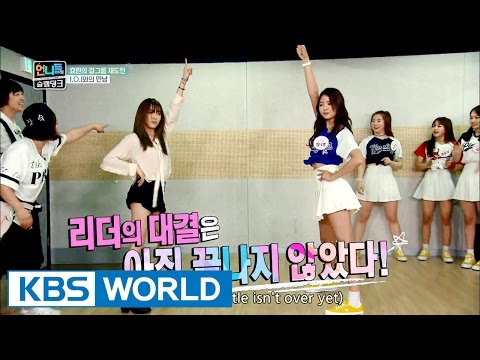 Dance Battle Sister's Slamdunk VS I.O.I [Sister's SlamDunk/2016.08.12]