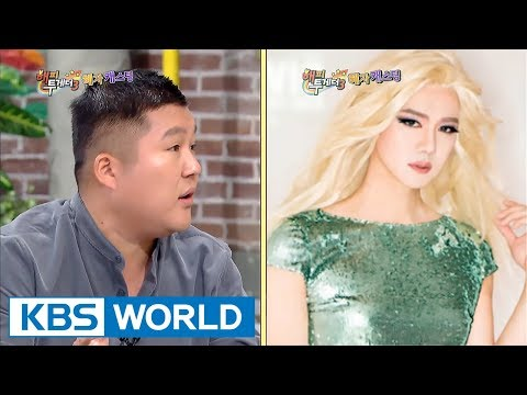 Cho Saeho's blind date was Yoo YeonSeok dressed as a woman? [Happy Together / 2017.09.14]