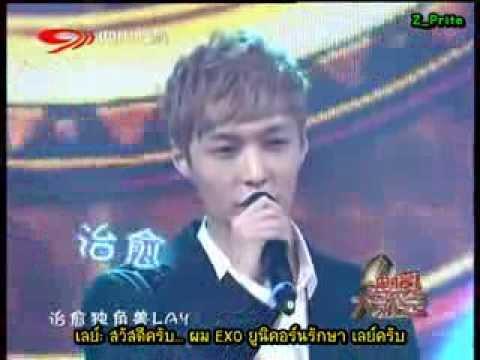 [ซับไทย] 130818 EXO China Big Love Concert 中国爱大歌会 [FULL]