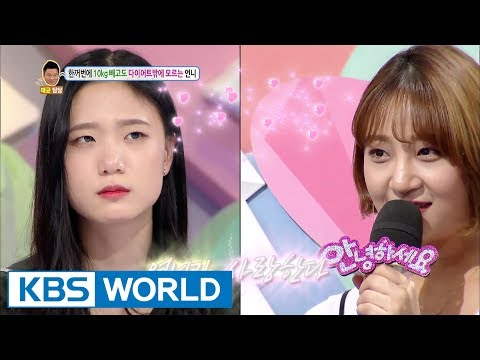 Sister on extreme diet- skips meals for 3 days! [Hello Counselor / 2017.06.26]