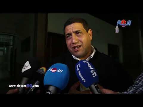 الهيني : اليوم بان الصوت ديال المتهم بوعشرين واضح والفيديو فيه مظاهر مقززة