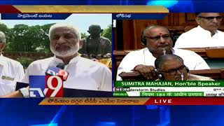Vijay Sai Reddy attacks TDP over AP Special Status..