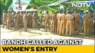 Bandh called against stopping women entry to Sabarimala te..