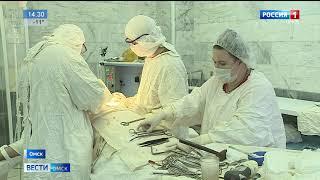 Уникальную операцию на грудной клетке выполнили омские торакальные хирурги