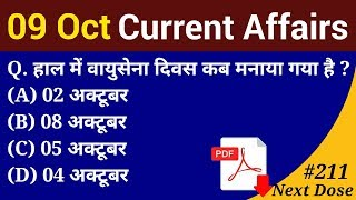 Next Dose #211 | 9 October 2018 Current Affairs | Daily Current Affairs | Current Affairs In Hindi