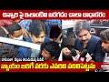 న్యాయం జరిగే వరకు ఎవరిని వదిలి పెట్టను : Pawan Kalyan Visits Singareni Colony |Justice For Chaithra