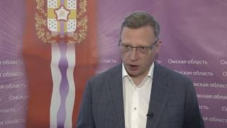 Режим самоизоляции в Омской области продлён до 24 мая