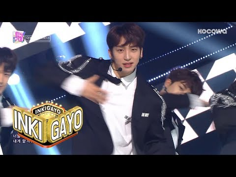 The boyz - Giddy Up [Inkigayo Ep 955]