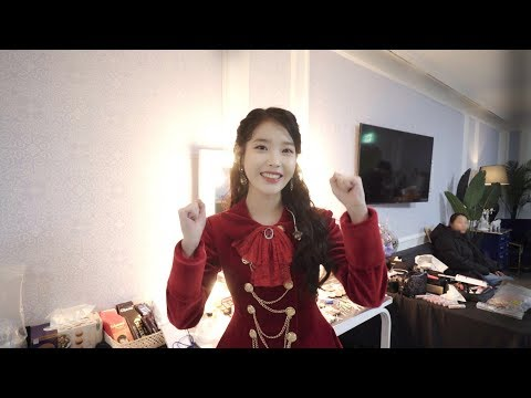 [IU TV] IU 10th Anniv. Tour Concert 'dlwlrma. (이 지금)' - Seoul