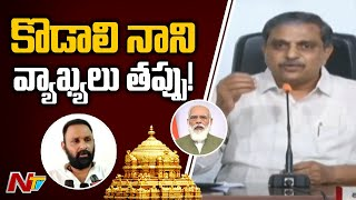 Kodali Nani's personal remark against PM Modi not correct:..