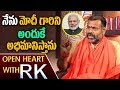 Swami Paripoornananda about PM Modi and His Political Entry- Open Heart with RK