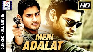 Meri Adalat - South Indian Super Dubbed Action Film - Latest HD Movie 2019