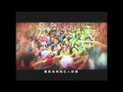 張智成 - 忘年 (官方版MV)
