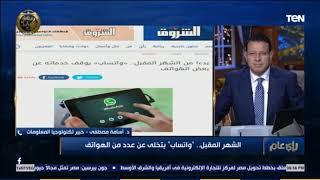خبير تكنولوجيا المعلومات: 6 مليون موبايل هيتوقف فيهم خدمة ...