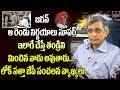 Jayaprakash Narayana about AP New CM YS Jagan- Interview