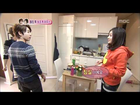 Just Married, Teuk, So-ra(16) #05, 이특-강소라(16) 20120310