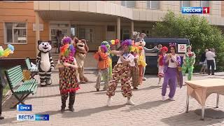 В День защиты детей, подарки получили юные пациенты онкологического диспансера
