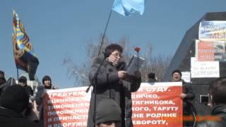 Стих о киевской хунте. Жесть!