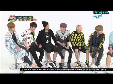 [HD] 130417 Weekly Idol - Teen Top ซับไทย แบบ full